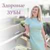 реклама на блоге katerina_dietolog