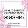 новое фото Виктория Денежкина