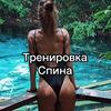 новое фото Елена Самойлова