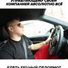 новое фото Юрий Терехов