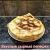 новое фото Ирина Мединцева