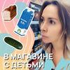фотография Людмила Светлова