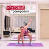 разместить рекламу в блоге Екатерина Медушкина