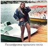 лучшие фото Ульяна Волшебная