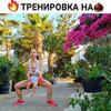 фото Ольга Бояр