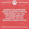 реклама на блоге Василий Смольный
