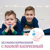 реклама на блоге Дарья Дегтярева