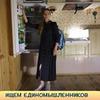 новое фото zdorovyirebenok