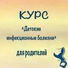 фото на странице zdorovyirebenok