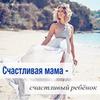 реклама у блоггера Ольга Дутова
