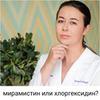 реклама на блоге Дарья Демихова