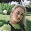 реклама на блоге beauty_addicted