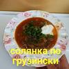 лучшие фото Наталья