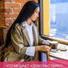 разместить рекламу в блоге Ольга Савская