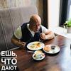 реклама у блоггера Антон Шашкин