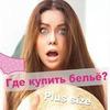 фото на странице Катя Новикова