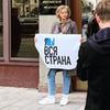 разместить рекламу в блоге Саша Бортич