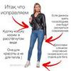 разместить рекламу в блоге Анастасия Ерасова