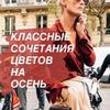 заказать рекламу у блоггера Анастасия Ерасова