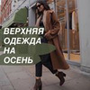фото Анастасия Ерасова