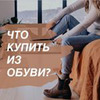 фотография Анастасия Ерасова
