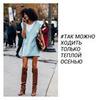 разместить рекламу в блоге София Горчакова