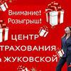 реклама на блоге Елена Щеголева