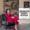 реклама у блогера Ольга Кильтау