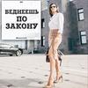 разместить рекламу в блоге Ольга Кильтау