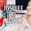 заказать рекламу у блогера tanja71111