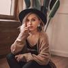 фотография Юлия Козлова