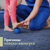 реклама на блоге Ангелина Шестакова