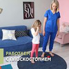 реклама в блоге Ангелина Шестакова