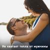 реклама в блоге Вадим Куркин