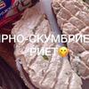 фото на странице Оля Pohudelka_pp