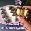 фотография Ксения Грехова