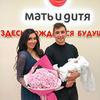 разместить рекламу в блоге Гузель Шарафутдинова