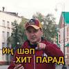 лучшие фото Ринат Галиахметов