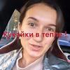 фото Эльвина Галлямова