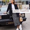 фото на странице Анастасия Парфенова