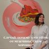 реклама на блоге Надежда Ерофеева