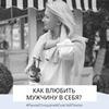 реклама на блоге Анастасия Плиско