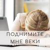 новое фото Екатерина Славная