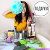 разместить рекламу в блоге cooktema