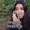 реклама у блоггера Вера Белая