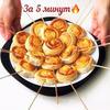 реклама у блоггера mama_na_kuxne