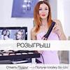 реклама на блоге Анна Комарова