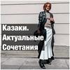 фотография Наталия Лаврова