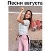 реклама в блоге tanimanii