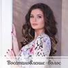 лучшие фото anna_gale.ru